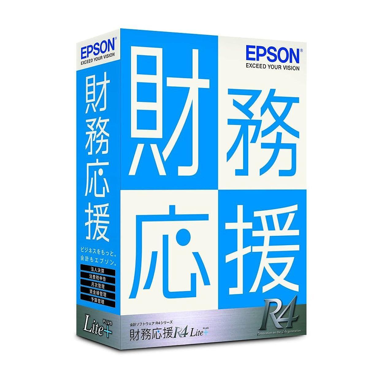 弾薬意味有益なエプソン 財務応援R4 Lite+ Ver.18.1 機能アップ版 1ユーザー