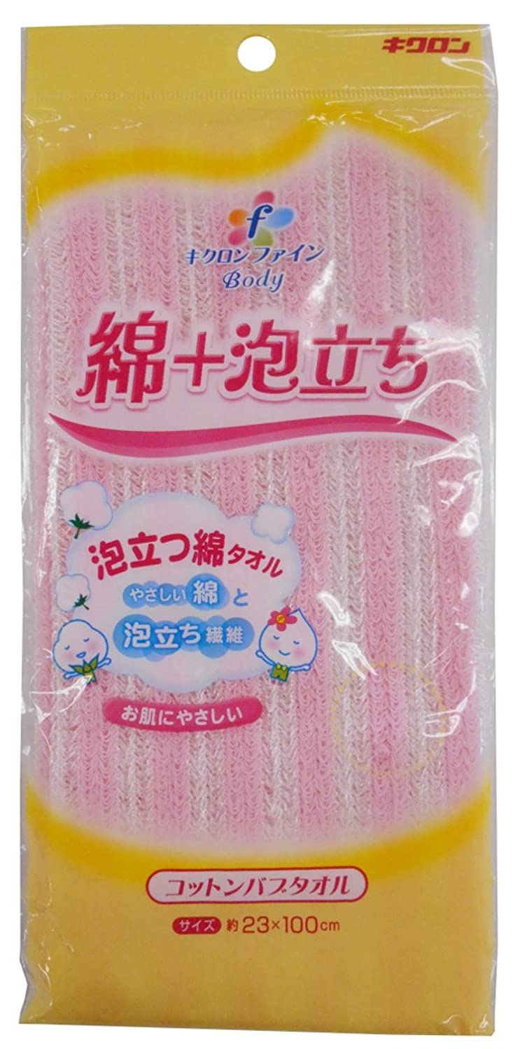ブルーベル輝度吐くキクロンファイン お風呂グッズ 綿+泡立ち コットンバブタオル ピンク