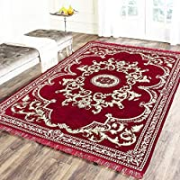 The multipurpose features of mat can protect your feet from cold floor, runner carpet for bedroom,floor mat,runner rug,bedside runner Vintage Carpet Rug dimensions measure 4.5 x 7 feet. Enough large mat is great for home decor, The Runner adopts sele...