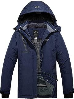 Best wantdo ski jacket Reviews