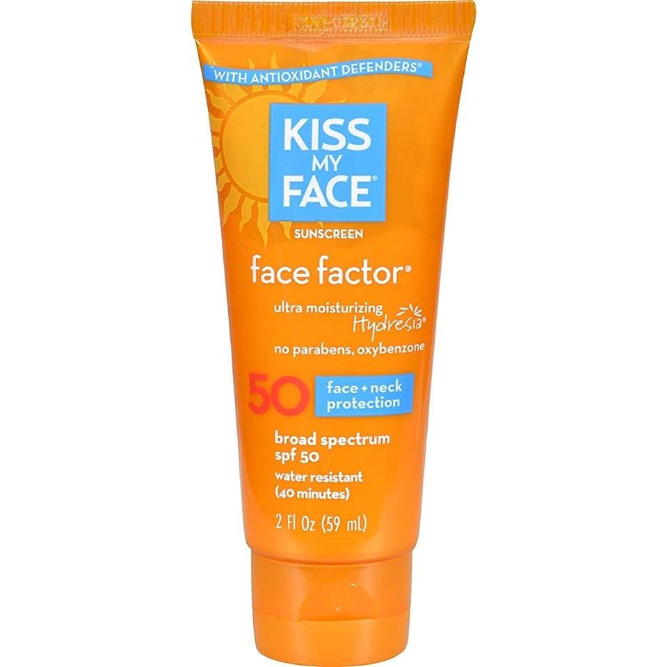 かかわらず地味な空洞KISS MY FACE FACE FACTOR,SPF 50, 2 FZ by Kiss My Face