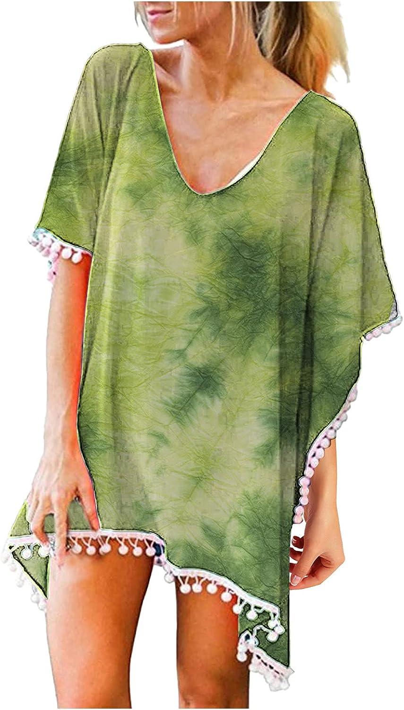 Gerichy Womens Summer Casual Dresses, Womens Swimsuits Cover Ups Trim Tassels Beach Blouse Swimwear Bikini Loose Shirt Green
