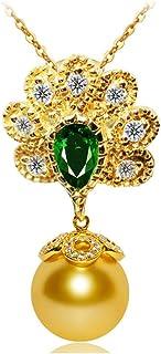 骏禾珠宝 南洋海水珍珠项链吊坠正圆强光 镶碧玺18k黄金正品女