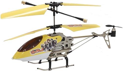 opciones a bajo precio Tokyo Marui SWIFT IRC Helicopter K-ON (amarillo) [Japan] (japan import) import) import)  ganancia cero