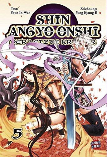 Shin Angyo Onshi - Der Letzte Krieger 05