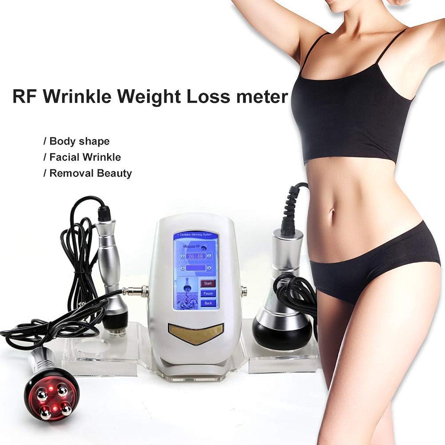 遮るベスト折る脂肪除去機、ボディ痩身機4 in1 RFラジオ、40KキャビテーションRFフェイスリフトスキンホワイトニング美容院用美容機器家庭用 (Edition : EUR PLUG)