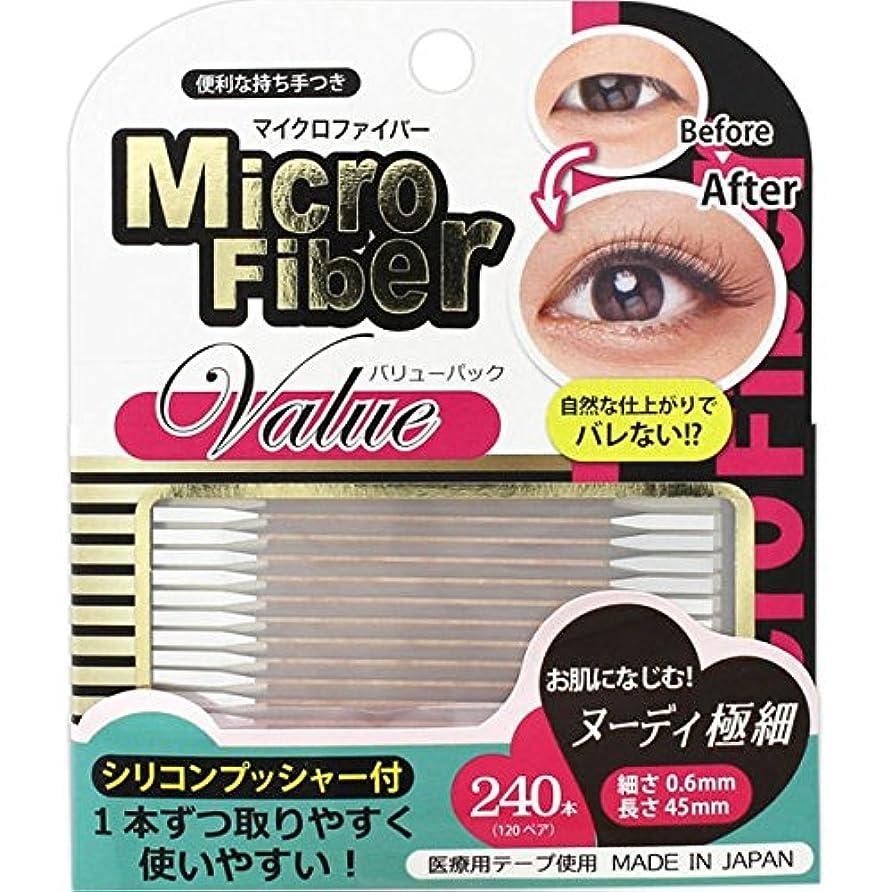 麻酔薬ハーネス幻想的BN マイクロファイバーN バリュー ヌーディ- MFN-V2 (240本)