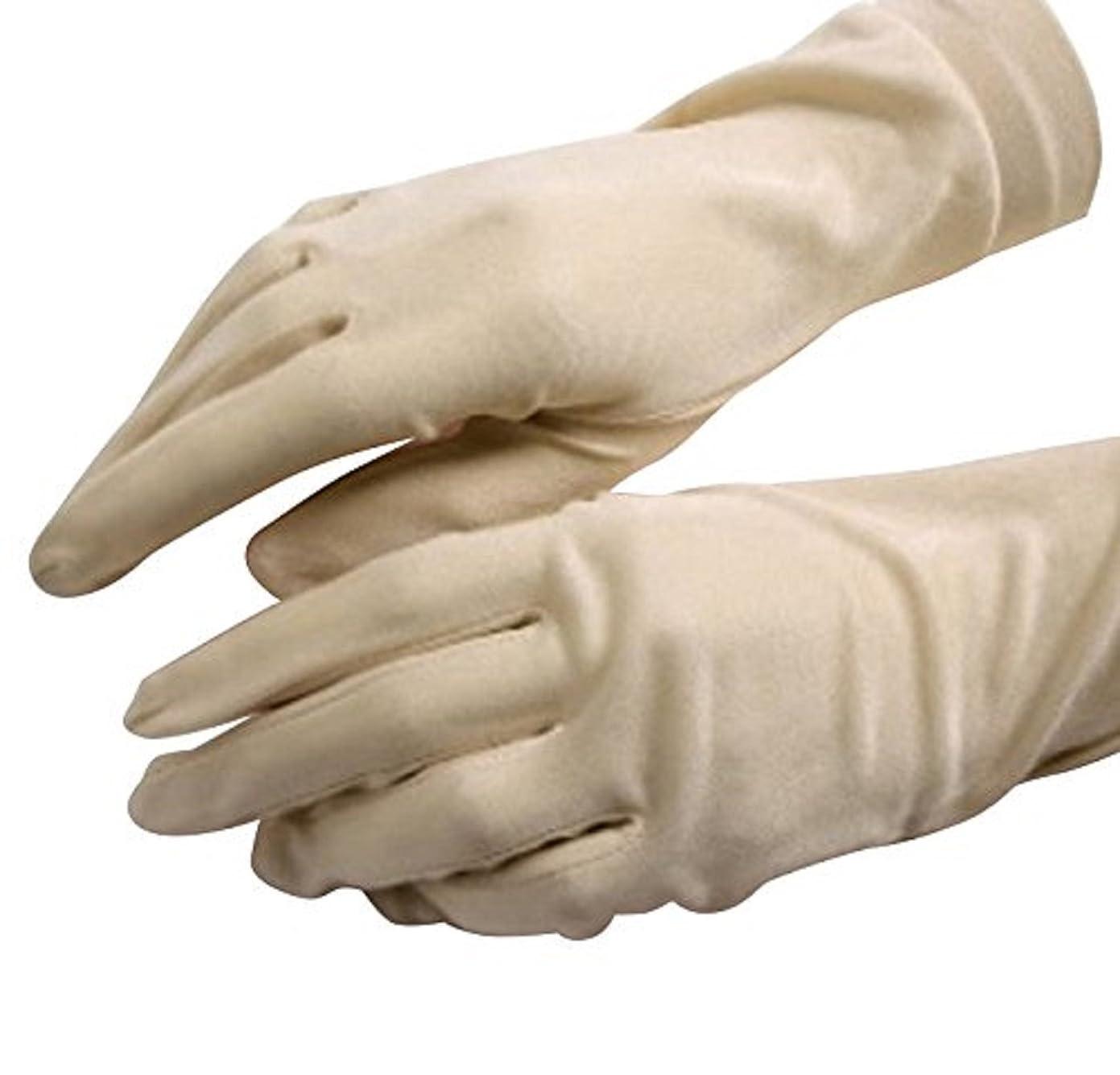 CREPUSCOLO 手荒れ対策! シルク手袋 おやすみ 手袋 保湿ケア UVカット ハンドケア シルク100% 全7色 (ベージュ)