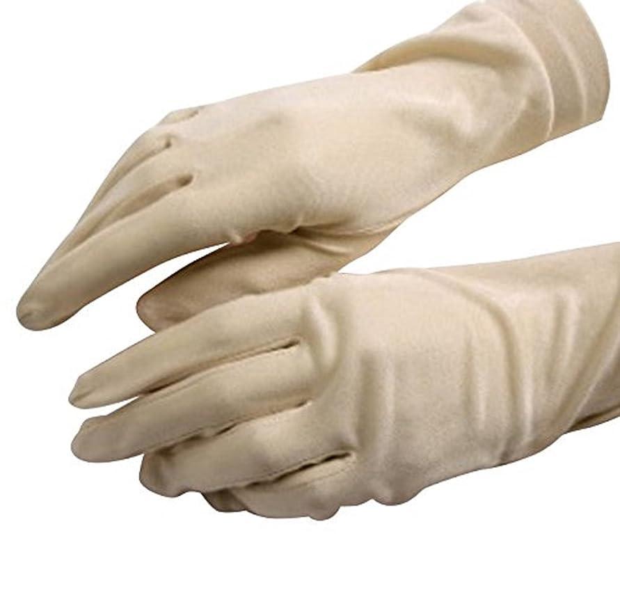 脊椎眠り簡潔なCREPUSCOLO 手荒れ対策! シルク手袋 おやすみ 手袋 保湿ケア UVカット ハンドケア シルク100% 全7色 (ベージュ)