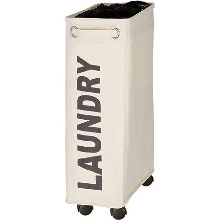 """WENKO Panier à linge étroit """"Laundry"""", panier linge roulettes, Corno beige, Polyester, 43 l, 18.5 x 60 x 40 cm"""