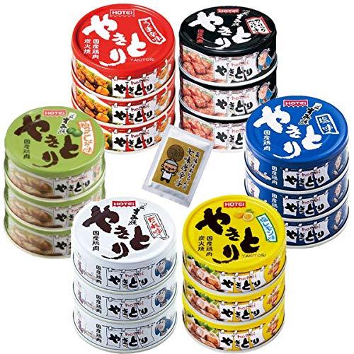 缶詰 セット ホテイ やきとり 6種 計18缶 +薬味ばあちゃんの七味唐辛子10g