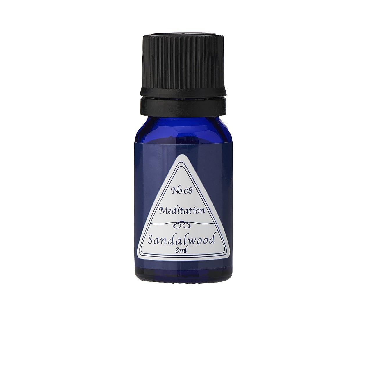 トレイル輝く極めて重要なブルーラベル アロマエッセンス8ml サンダルウッド(アロマオイル 調合香料 芳香用)