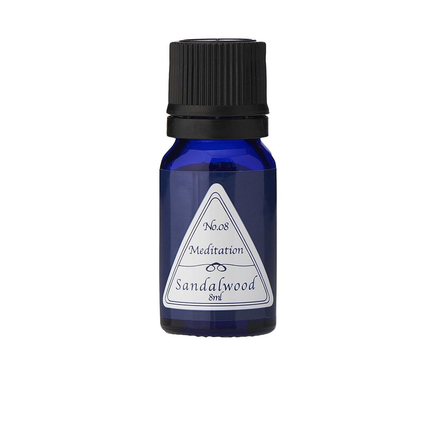 証拠ホース資源ブルーラベル アロマエッセンス8ml サンダルウッド(アロマオイル 調合香料 芳香用)