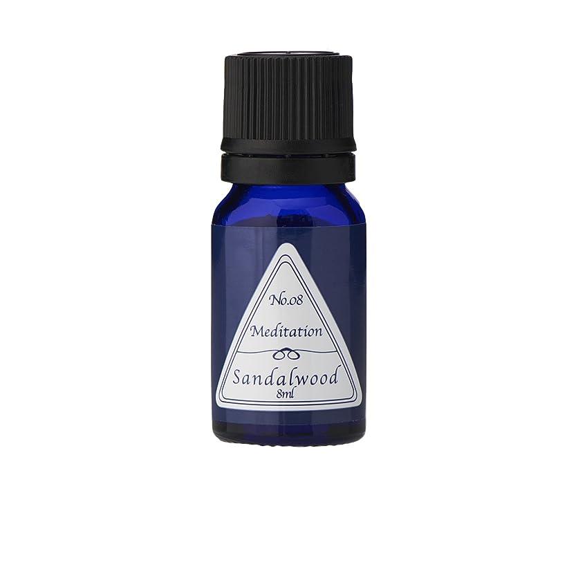 装置魅了するオークションブルーラベル アロマエッセンス8ml サンダルウッド(アロマオイル 調合香料 芳香用)