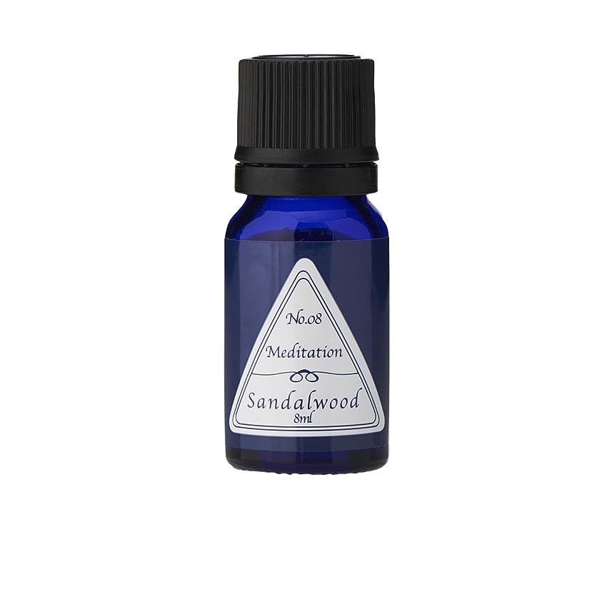 終わり欺血色の良いブルーラベル アロマエッセンス8ml サンダルウッド(アロマオイル 調合香料 芳香用)
