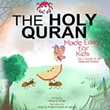 The Holy Quran: Made Easy for Kids - Vol. 1, Surah 21-30