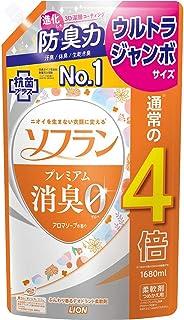 【Amazon.co.jp限定】【大容量】ソフラン プレミアム消臭 アロマソープの香り 柔軟剤 詰め替え ウルトラジャンボ 1680ml