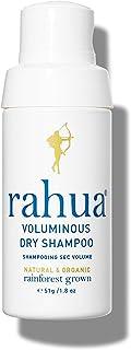 Haircare by Rahua Voluminous Dry Shampoo 51g