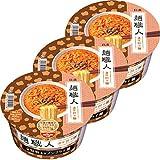 麺職人 担々麺 3個
