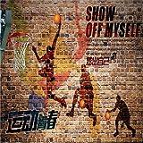 RTYUIHN Papel tapiz 3d mural retro dunk wallpaper deportes juveniles club de baloncesto deportes decoración industrial-papel tapiz de PVC autoadhesivo