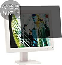 Synvy Privacy Screen Protector Film for NEC Multisync LCD2110 21