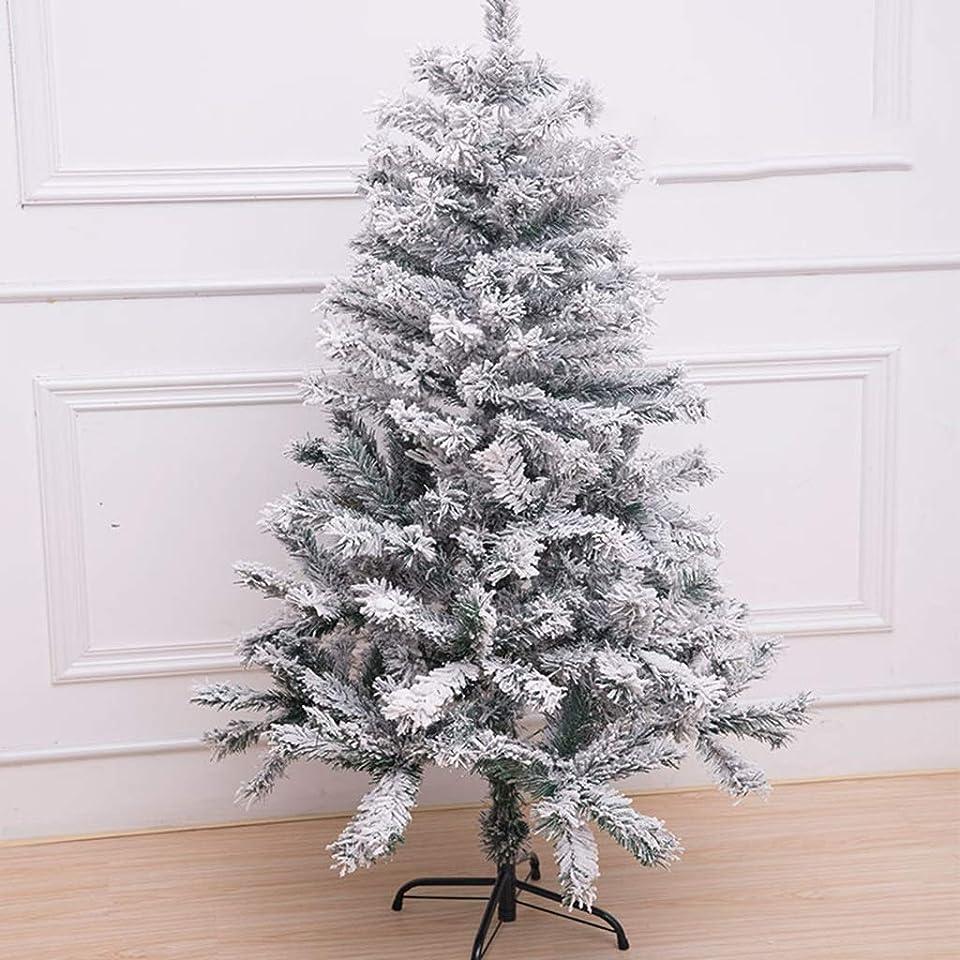 フライカイト鑑定ハッチJWWOZ クリスマスツリー1.5メートル、スノーフレーク群がる暗号化クリスマスツリーホテルショッピングモールクリスマスデコレーション