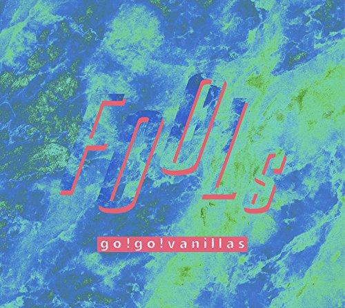 go!go!vanillas【アメイジングレース】歌詞の意味を解釈!未来に賭ける理由について紐解くの画像