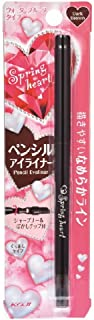Koji Spring Heart Longlasting Eyeliner Pencil (Dark Brown)