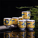 THY COLLECTIBLES Set of 6 Eastern Asian Design Ceramic Tea Cups in Yellow Dragon - 8 OZ Capacity Each