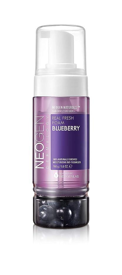 樹皮実現可能七時半[ NEOGEN] ネオジェンダーマロッジリアルフレッシュフォーム (Blue Berry)