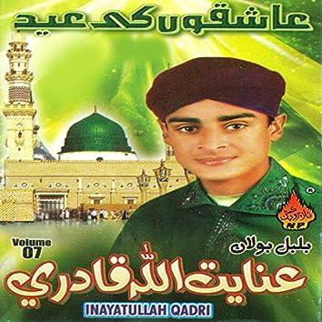 Ashiqon Ki Eid, Vol. 7