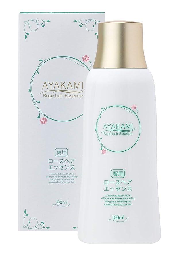 寝室を掃除する起こるピボットAYAKAMI ~絢髪~(アヤカミ)薬用ローズヘアエッセンス 100ml