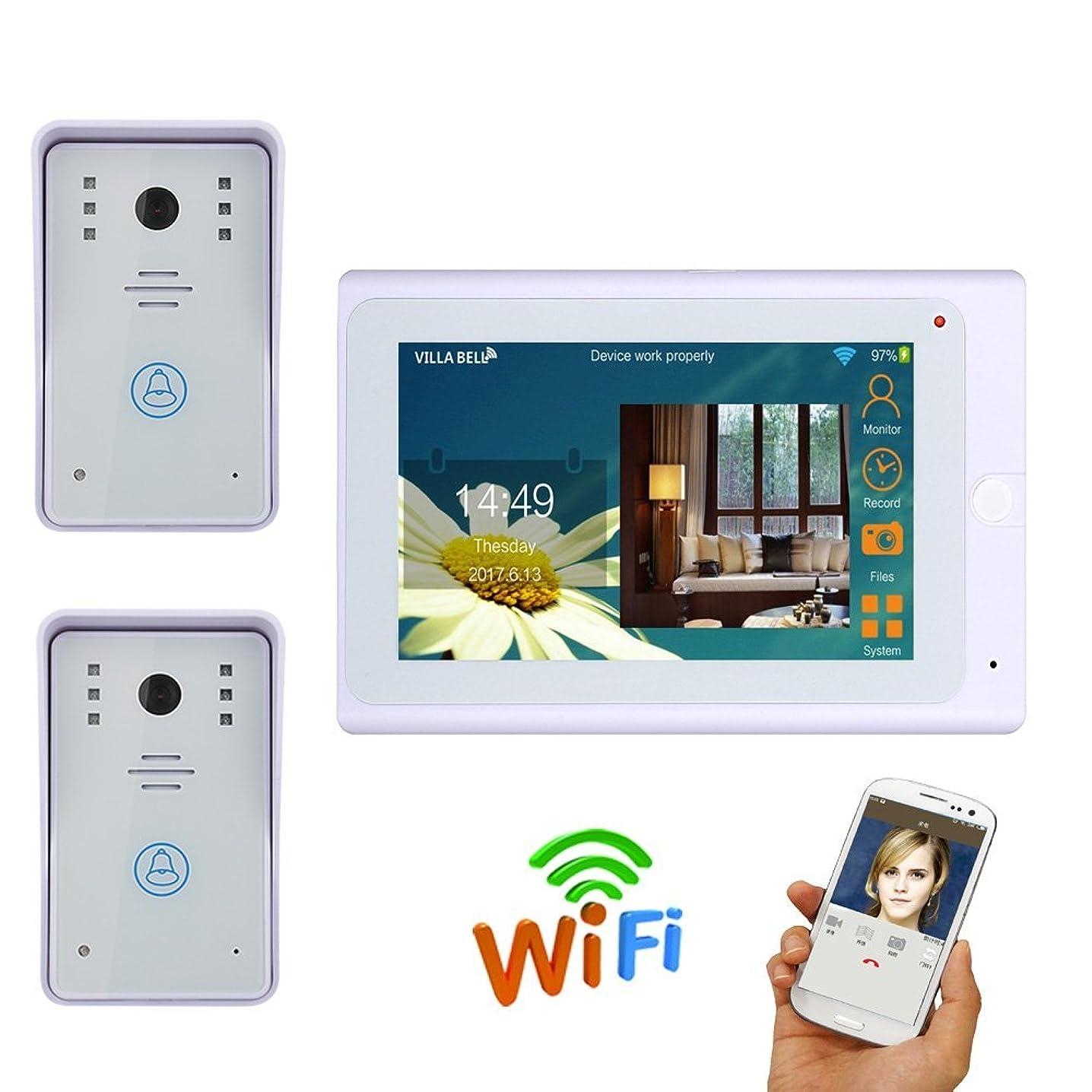 JINPENGPEN 7-inch Smart Video doorbell Remote intercom Access Control System HD Infrared Camera
