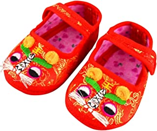 CRB Baby Boy Girl Newborn Infant Chinese New Years Celebration Asian Lion Shoe