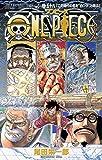 ONE PIECE 58 (ジャンプコミックス)