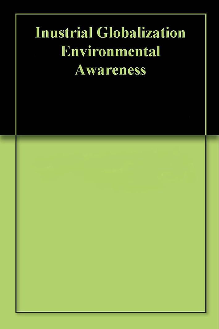 自信があるメカニック啓発するInustrial Globalization Environmental Awareness (English Edition)
