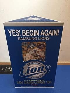 韓国プロ野球 KBOリーグ スーパースターベースボールカード BOX SAMSUNG LIONS トレーディングカードゲーム TCG