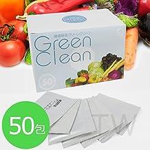 食品用農薬洗浄剤 グリーンクリーン 50包入