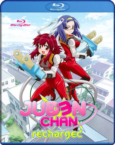 Juden 70% Max 89% OFF OFF Outlet Chan: Blu-ray Recharged