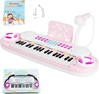 Costzon 37 Keys Electronic Keyboard Piano for Kids, Portable
