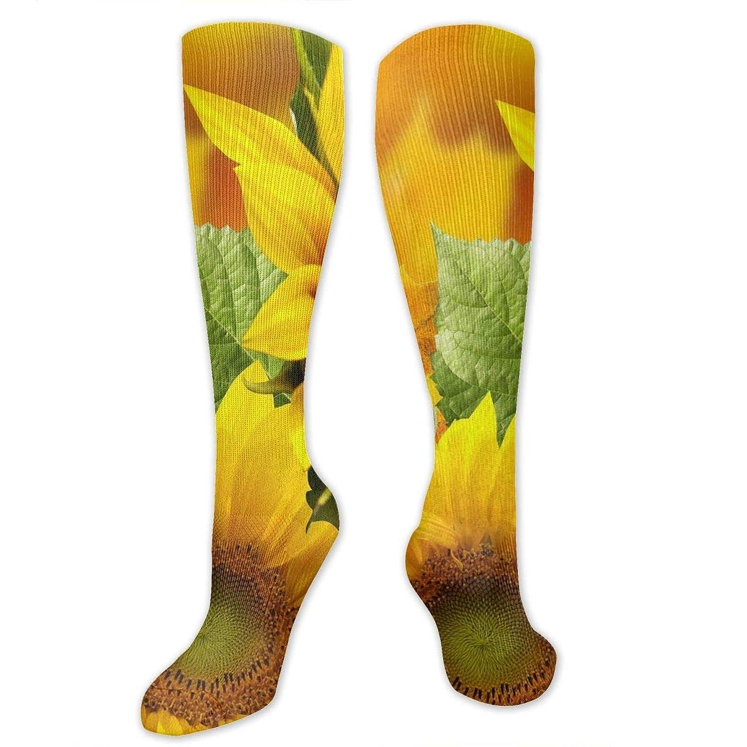 郡アンプ好意的qrriy黄色ヒマワリ- 3 D抗菌アスレチックソックス圧縮靴下クルーソックスロングスポーツ膝ハイソックス少年少女キッズ幼児