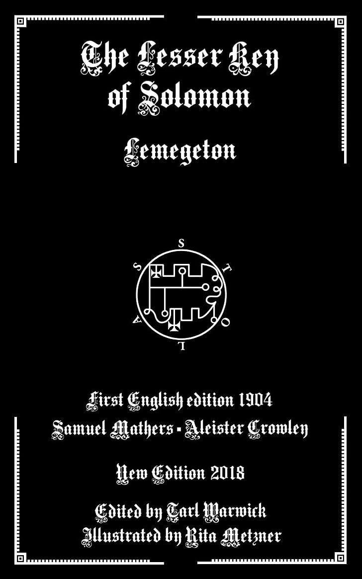 レビュアー言語提案The Lesser Key of Solomon: Lemegeton