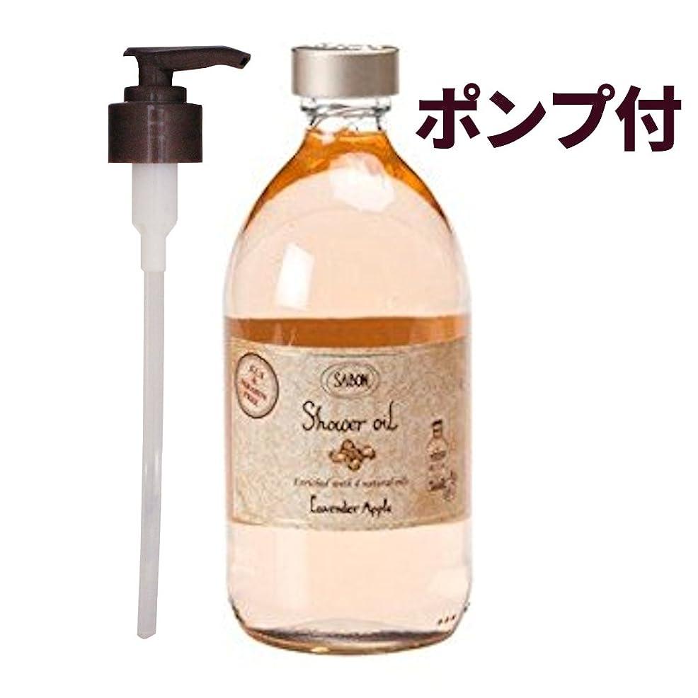 繕う不健全できればサボン-SABON- ボディソープ シャワーオイルラベンダーアップル 500ml LavenderApple :宅急便対応  ポンプ付 [並行輸入品]