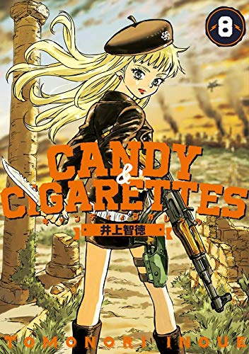 CANDY & CIGARETTES(8) _0
