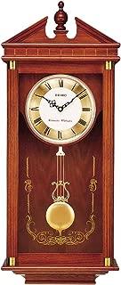 Seiko Regal Oak Wall Clock with Pendulum