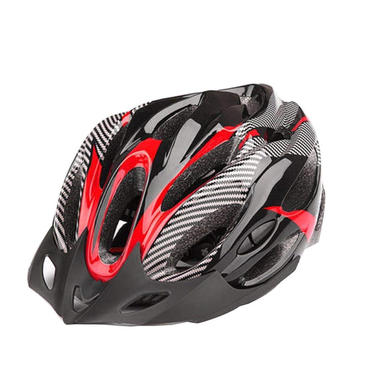 海マインドフル上自転車ヘルメット サイクリング ロードバイク クロスバイク 保護用 超軽量 高剛性 調節可能 大人用 男女兼用 6色