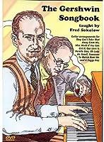 Gershwin Songbook Guitar Arrangements [DVD] [Import]