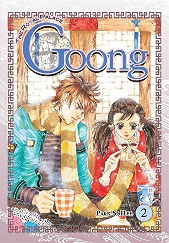Goong, Vol. 2: The Royal Palace