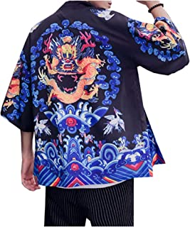Men's Japanese Kimono Cardigan Jackets 3/4 Sleeve Floral Printed Shirts