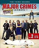 MAJOR CRIMES ~重大犯罪課〈サード・シーズン〉 後半セット[DVD]